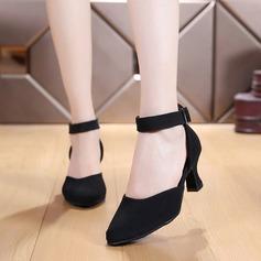 Women's Suede Ballroom Dance Shoes